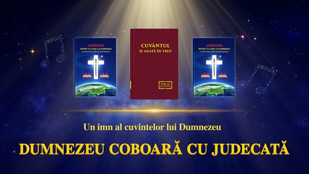 022 Dumnezeu coboară cu judecată