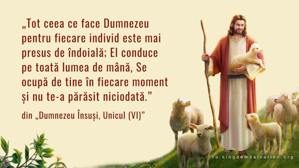 Dumnezeu Însuși, Unicul (VI)