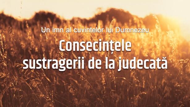 255 Consecințele sustragerii de la judecată
