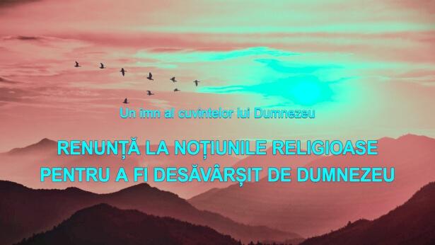 213 Renunță la noțiunile religioase pentru a fi desăvârșit de Dumnezeu