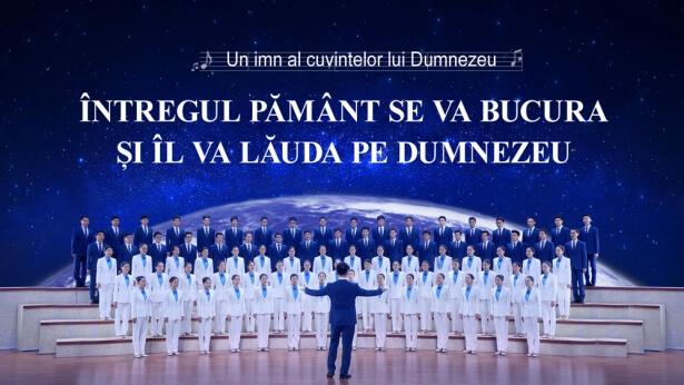 025 Întregul pământ se va bucura și Îl va lăuda pe Dumnezeu